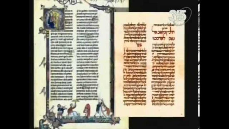Аристотель Великие философы