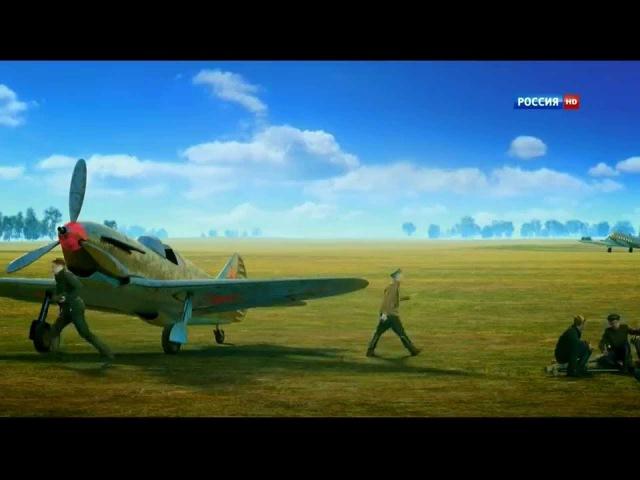 Влад Соколовский Первым делом самолеты фестиваль Алина 2015
