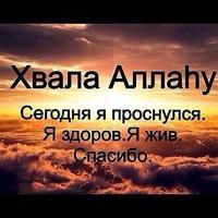 Асемгул Андосова