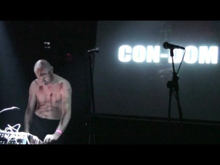 Con-Dom [Live at Limen fest, Plan-B, Moscow, 06-04-2013]