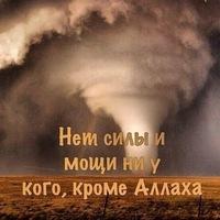 Саид Насрулаев