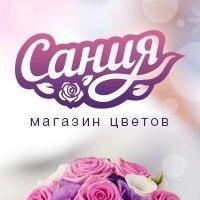 РинатСапаргалиев