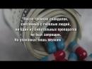 Врачи убивают американцев таблетками счастья / Doctors kills Americans with happines pills (- 2013)