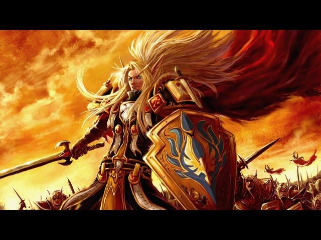 World Of Warcraft. История мира. Основание КельТаласа - Часть 2. 03.10.2014