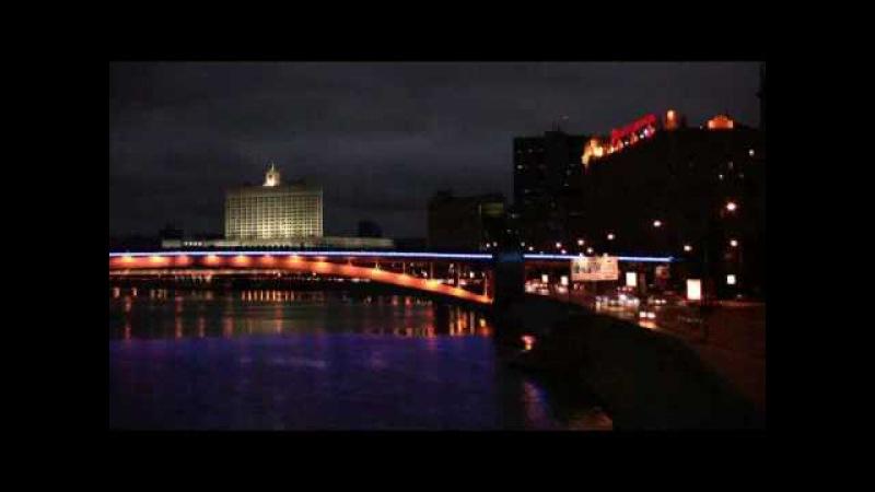 Я люблю тебя Москва (Moscow Never Sleeps)