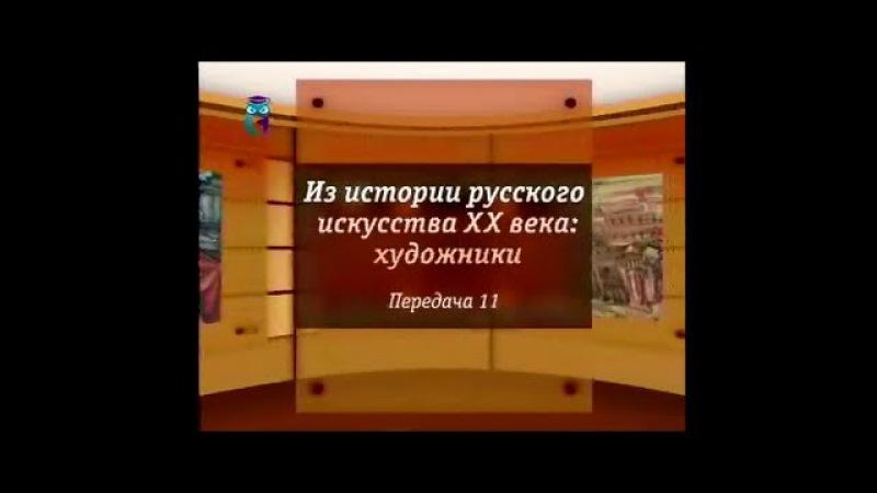 Пластическая интрига Евсея Евсеевича Моисеенко
