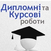 ВолодимирПучак