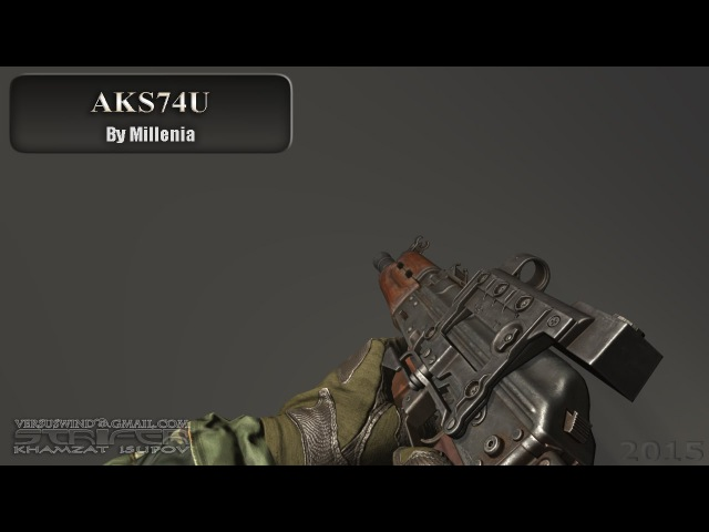 АКС74У / AKS74U v.2