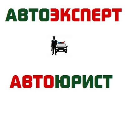 автоюрист кострома бесплатно