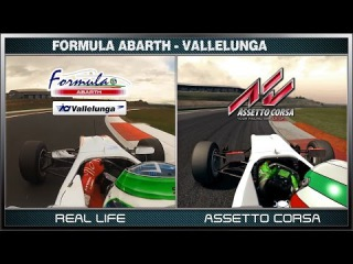 Assetto Corsa  vs Real Life - 60FPS - Formula Abarth @ Vallelunga Circuit