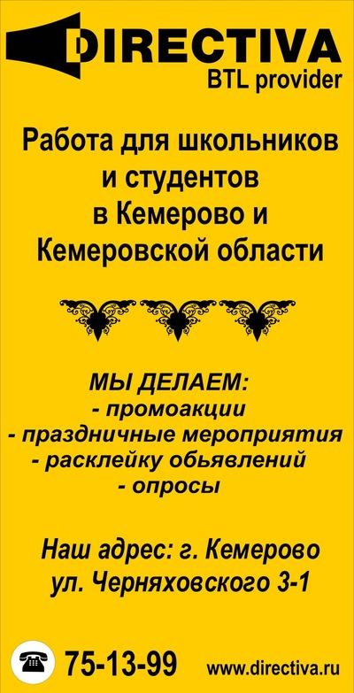 Как заработать в интернете кемерово прогнозы на спорт бесплатно украина