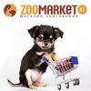 Магазин зоотоваров - ZooMarket.kz