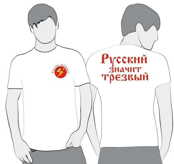 просторечии картинки русский значит трезвый в капюшоне зато примечаниями катаюсь