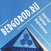 Bergorod.ru - портал города Березники