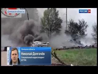 Славянск оставлнен, ополченцы выдвинулись в Краматорск Стрелков