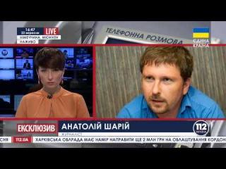 Анатолию Шарию угрожают! Эфир телеканала 112 Украина. Украина новости сегодня.