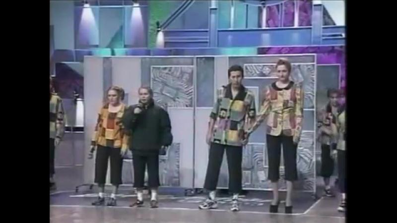 КВН Премьер-лига (2003) 1/2 - Добрянка - Приветствие