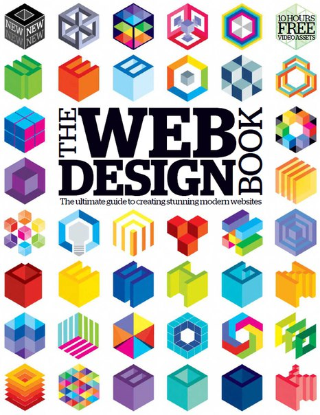The Web Design Book Vol 5 - 2015  UK vk.com