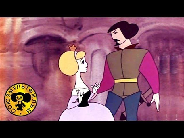 Мультики Капризная принцесса