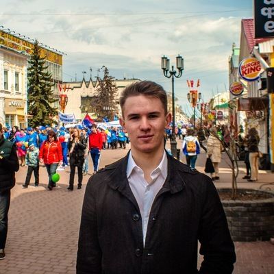 Андрей Сынков