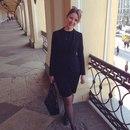 Фотоальбом человека Екатерины Спиридоновой