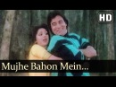 Vinod Khanna - Meenakshi Sheshadri - Mujhe Bahon Mein Bharkar Dekh Le Kahe Meri Jawani