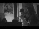 В огне брода нет - Фрагмент (1967)