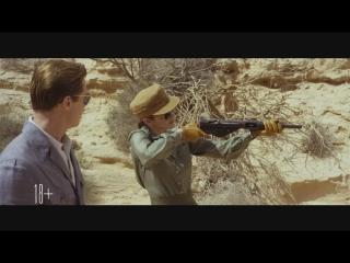 Фильм «Союзники». Клип «Стрелок»