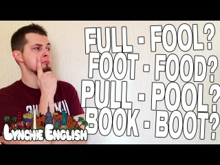Lynchie English #1 - FULL FOOL, FOOT FOOD, PULL POOL, BOOK BOOT