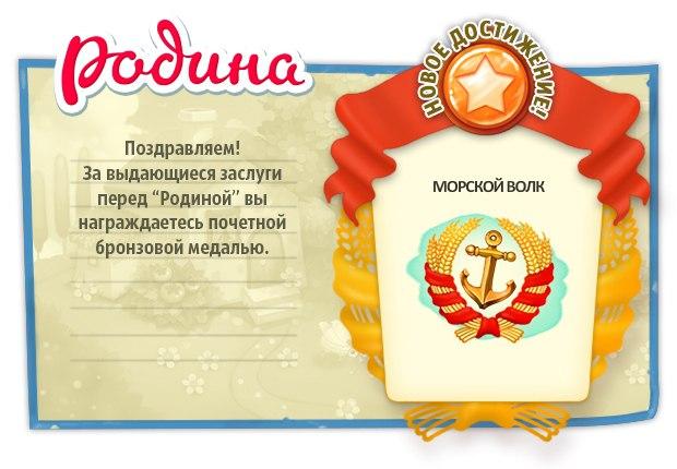 поздравления за выдающиеся заслуги конечном