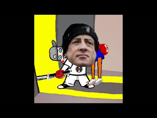 Eye of the Upward Movement Rocky Owns
