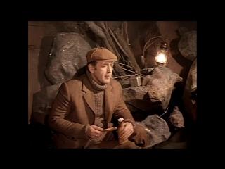 «Приключения Шерлока Холмса и доктора Ватсона: Собака Баскервилей» (1981) - детектив, реж.  Игорь Масленников