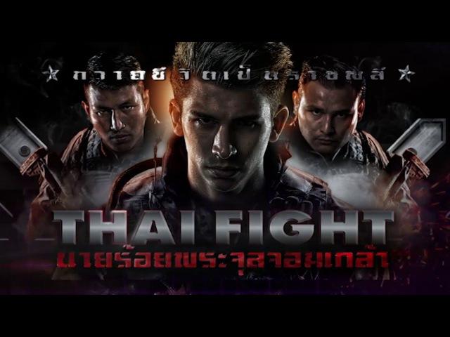 THAI FIGHT 2015 April 4 CRMA Saenchai vs Jose Neto thai fight 2015 april 4 crma saenchai vs jose neto