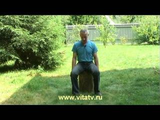Суставная гимнастика - видео - Лечебная гимнастика при простатите #2
