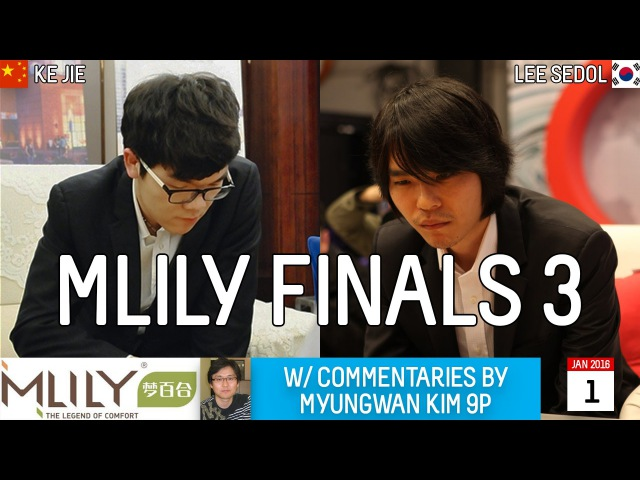 MLily Cup Game 3 - Lee Sedol (b) vs Ke Jie (w), Myungwan Kim 9p Comments