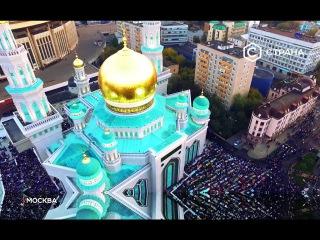 Олимпийский и Московская соборная мечеть
