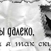 АлексейДудин