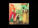 Житие Пресвятой Богородицы - Часть 2 - Введение во храм; обручение; Благовещение