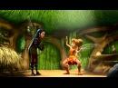 Феи: Легенда о Чудовище (Disney) | Трейлер (0)
