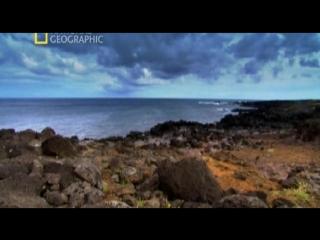 Под островом Пасхи