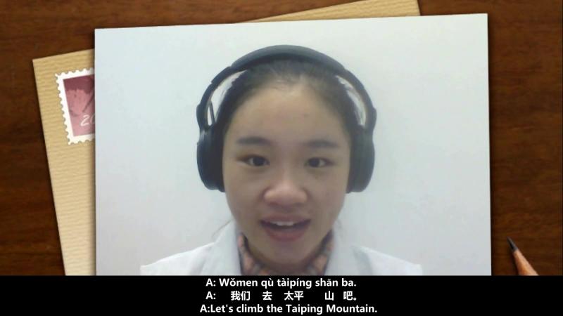 Daily Mandarin Chinese – Cable Car ♡♡♡Standard Chinese Language Learning♡♡♡ (Mandarin) (7.8) 交通系列(八)缆车 A: Wǒmen qù tàipíng shān