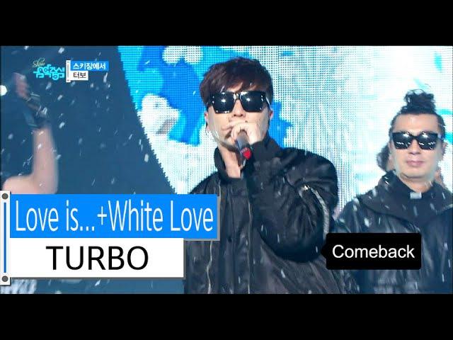 HOT TURBO Love is White Love 터보 히트곡 메들리 Love is 스키장에서 Show Music core 20160116