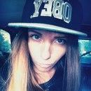 Личный фотоальбом Эли Климовой