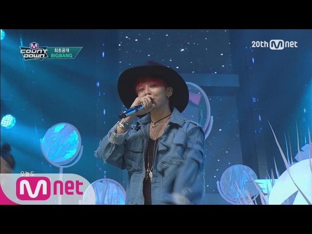 최.초.공.개 빅뱅 ′We Like 2 Party′ 무대! M COUNTDOWN 427화