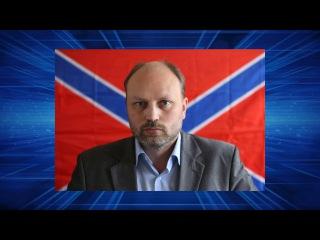 Запрещенные новости Запорожья - этого вы никогда не услышите в укроСМИ. Владимир Рогов