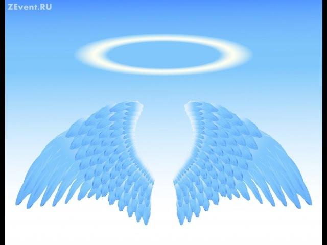 Небесные помощники Ангел хранитель Великие тайны