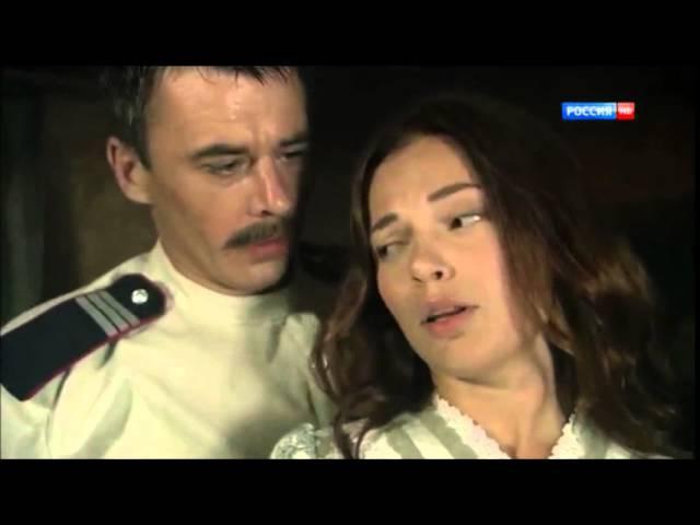 Ермолай и Марыся Прости и прощай т с Последний янычар