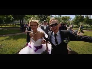 Зажигательный свадебный клип Дениса и Елены PSY
