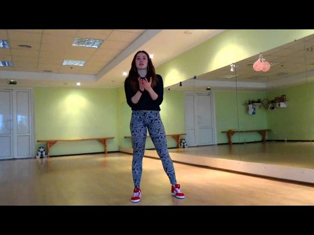KATRIN WOW | Different steps | Dancehall tutorial | ODT