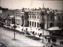1928 год: Владивосток и Хабаровск, гольды и удэгейцы